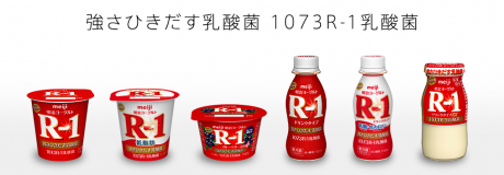 R-1ヨーグルトHP画像
